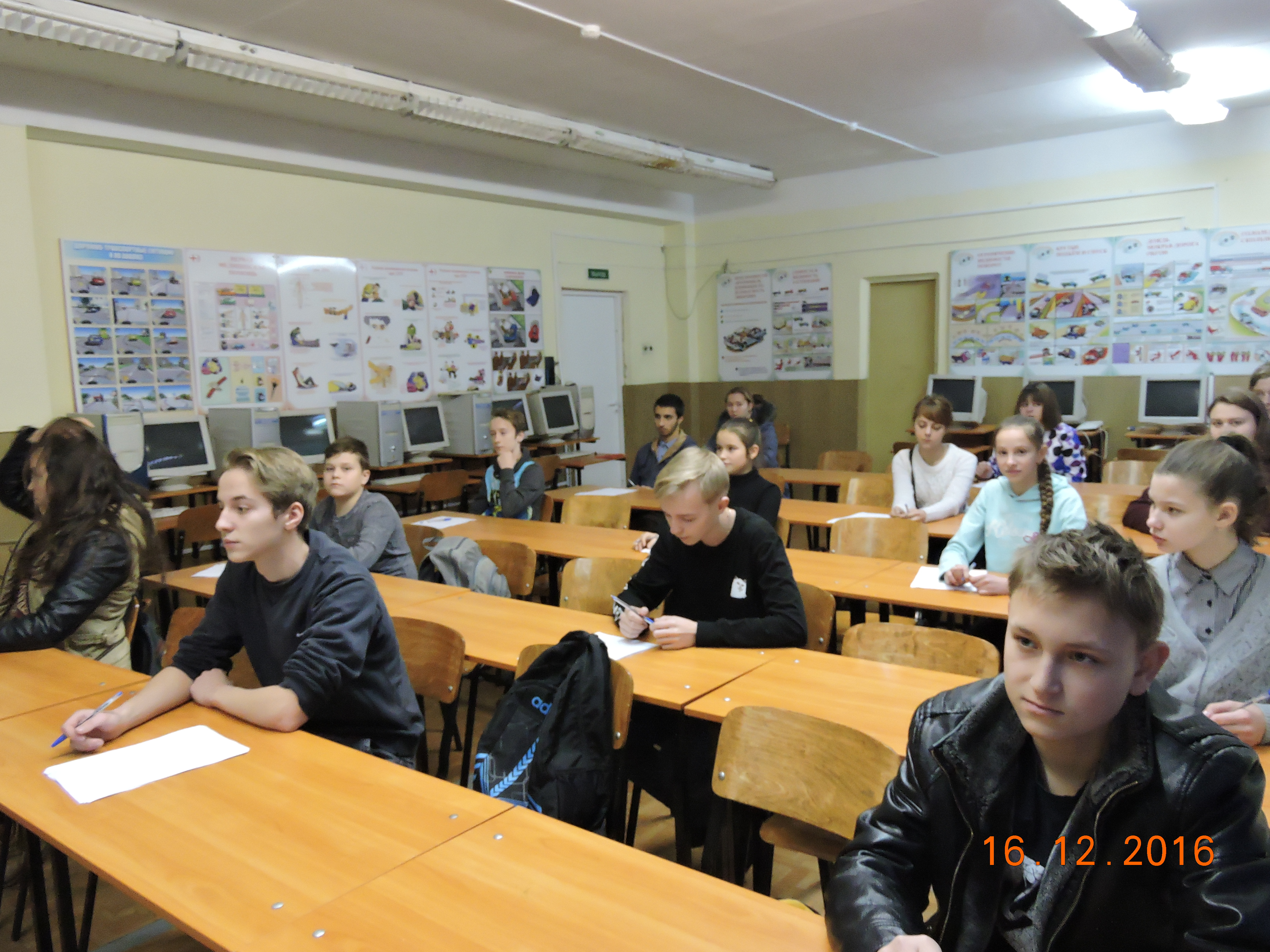 Информация о проведении очного  этапа областного конкурса  «Кубок на лучшее знание ПДД»