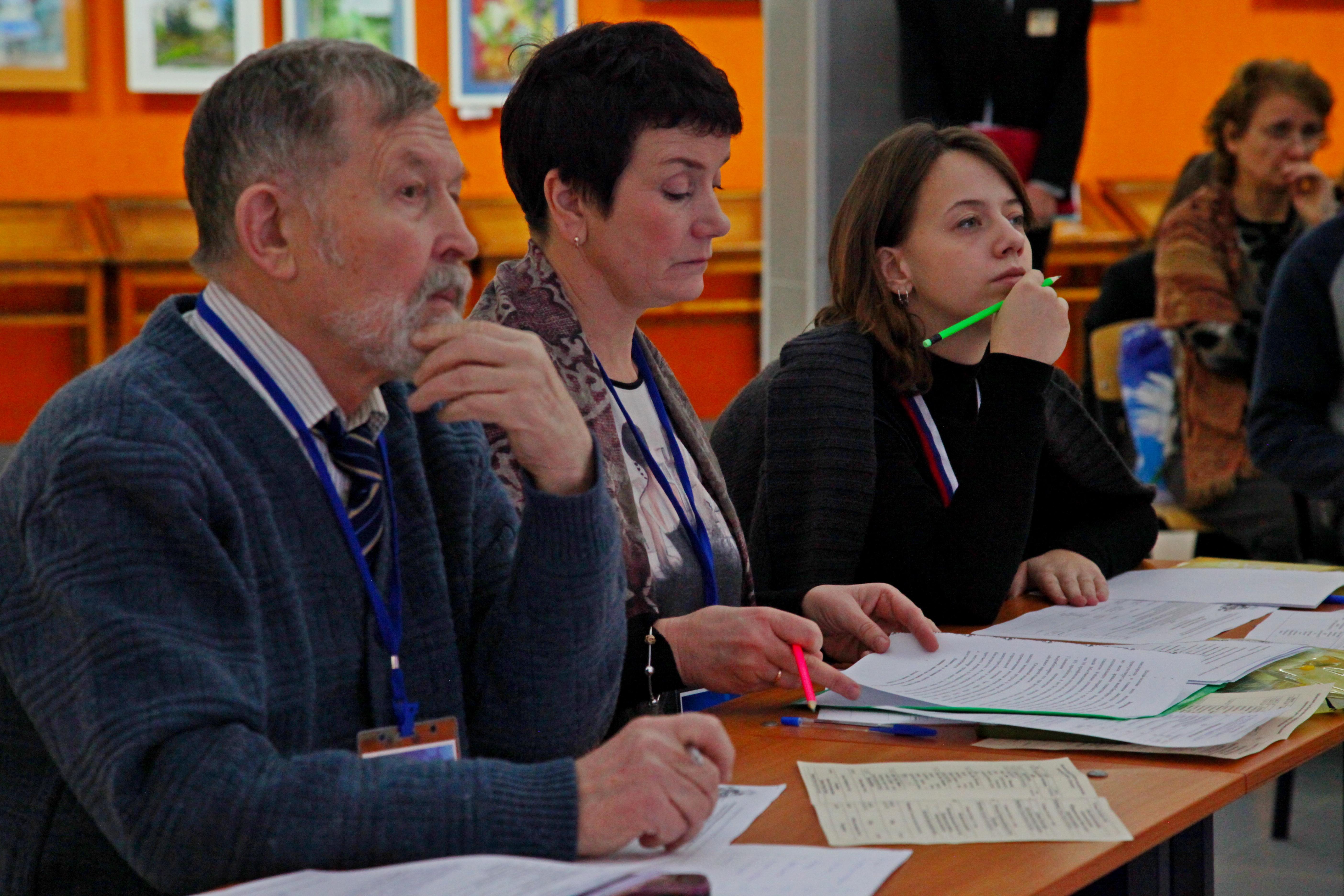 Итоги Областного этапа  Всероссийского конкурса исследовательских краеведческих работ учащихся  «ОТЕЧЕСТВО – 2016»