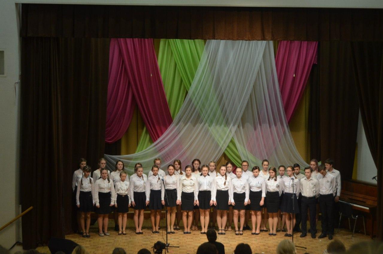 Областной конкурс хоровых коллективов  и вокальных ансамблей «Созвучие»