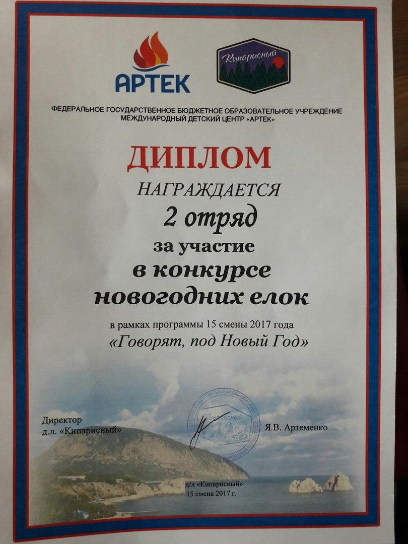 kzm5yKVP9IA