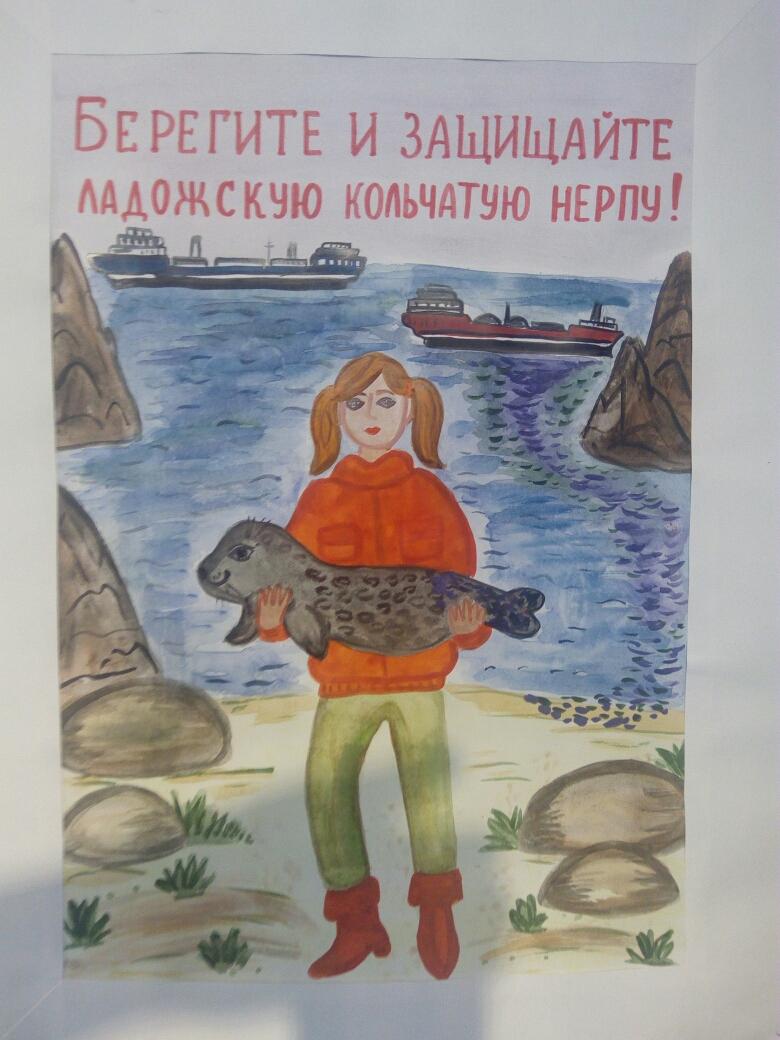 Региональный конкурс детского экологического рисунка и плаката «Природа – дом твой. Береги его!»