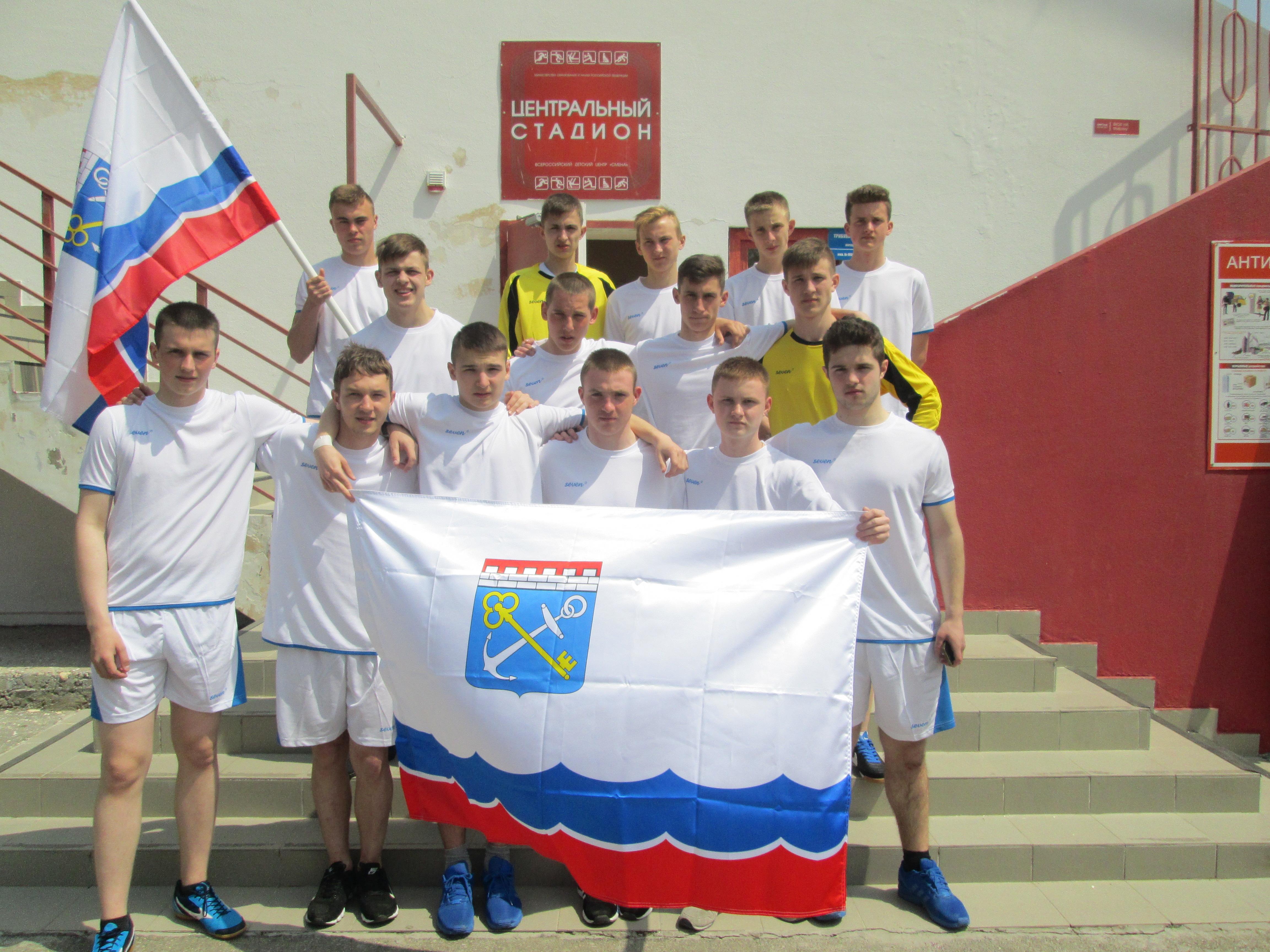 Всероссийские соревнования по футболу