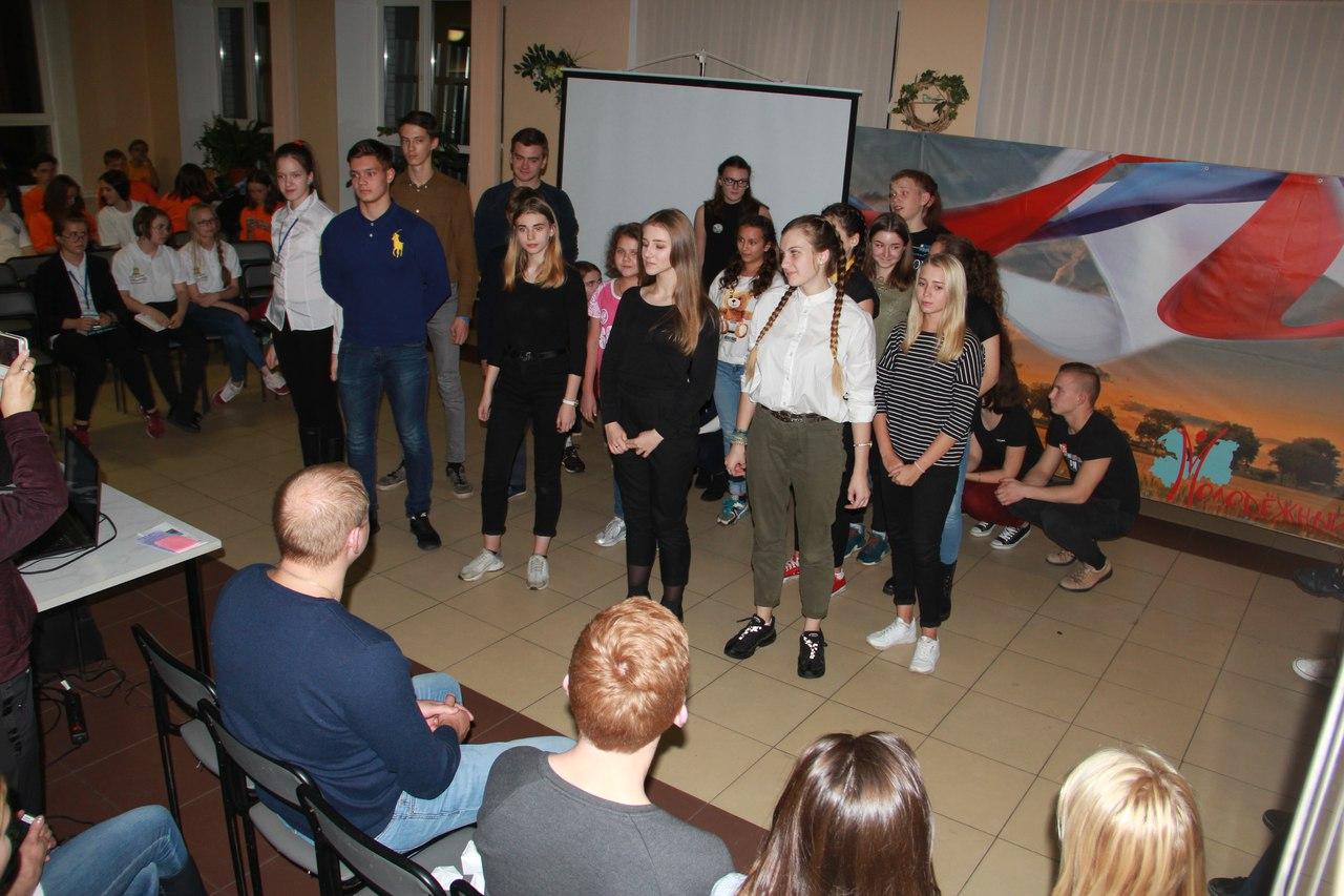Окружной форум ученического самоуправления СЗФО