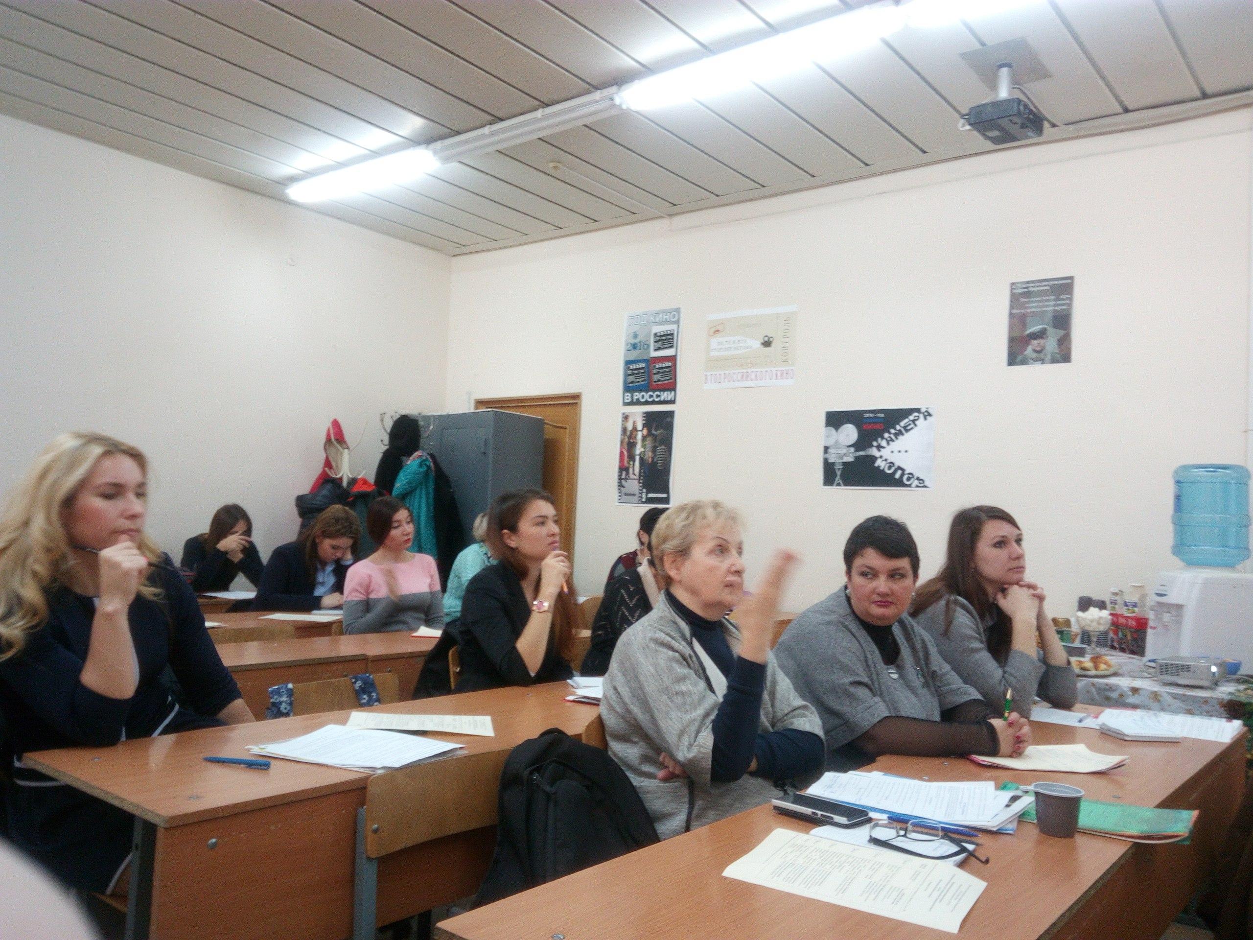 Семинар-совещание «Издательская деятельность в школе»