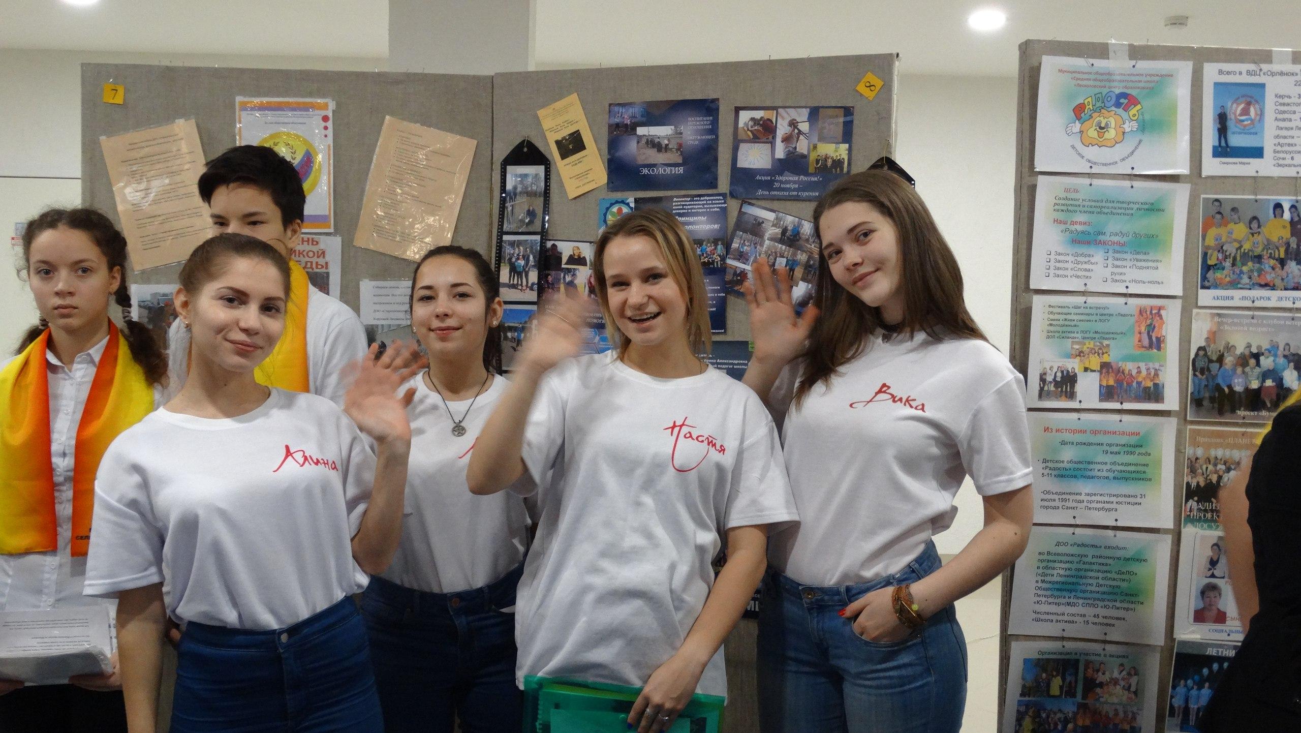 АНОНС! Семинар для лидеров детского движения и Фестиваль «ШАГ навстречу»