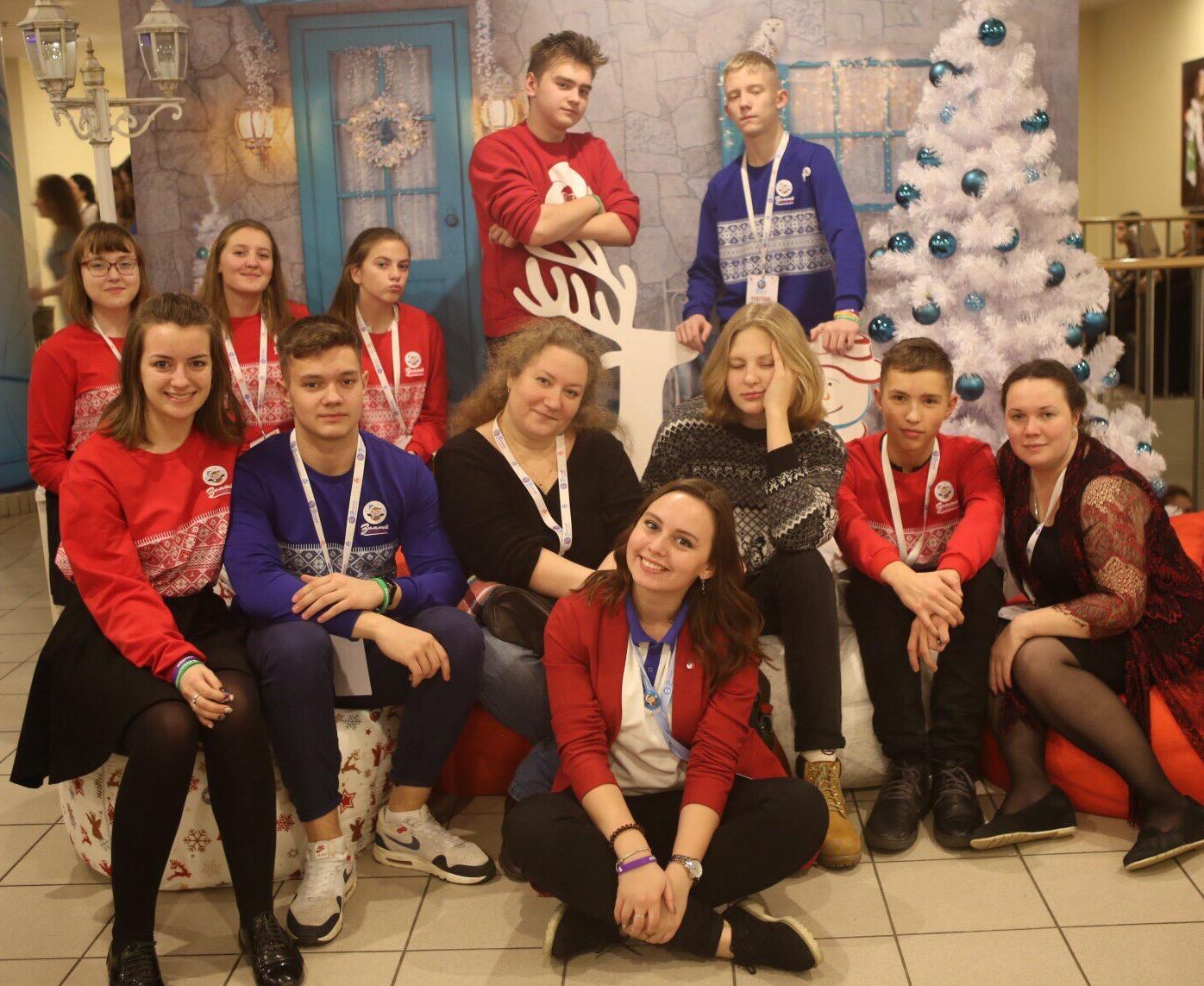 Зимний фестиваль РДШ