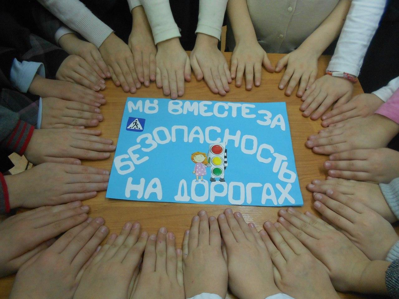 АНОНС! Акция «Мы вместе»