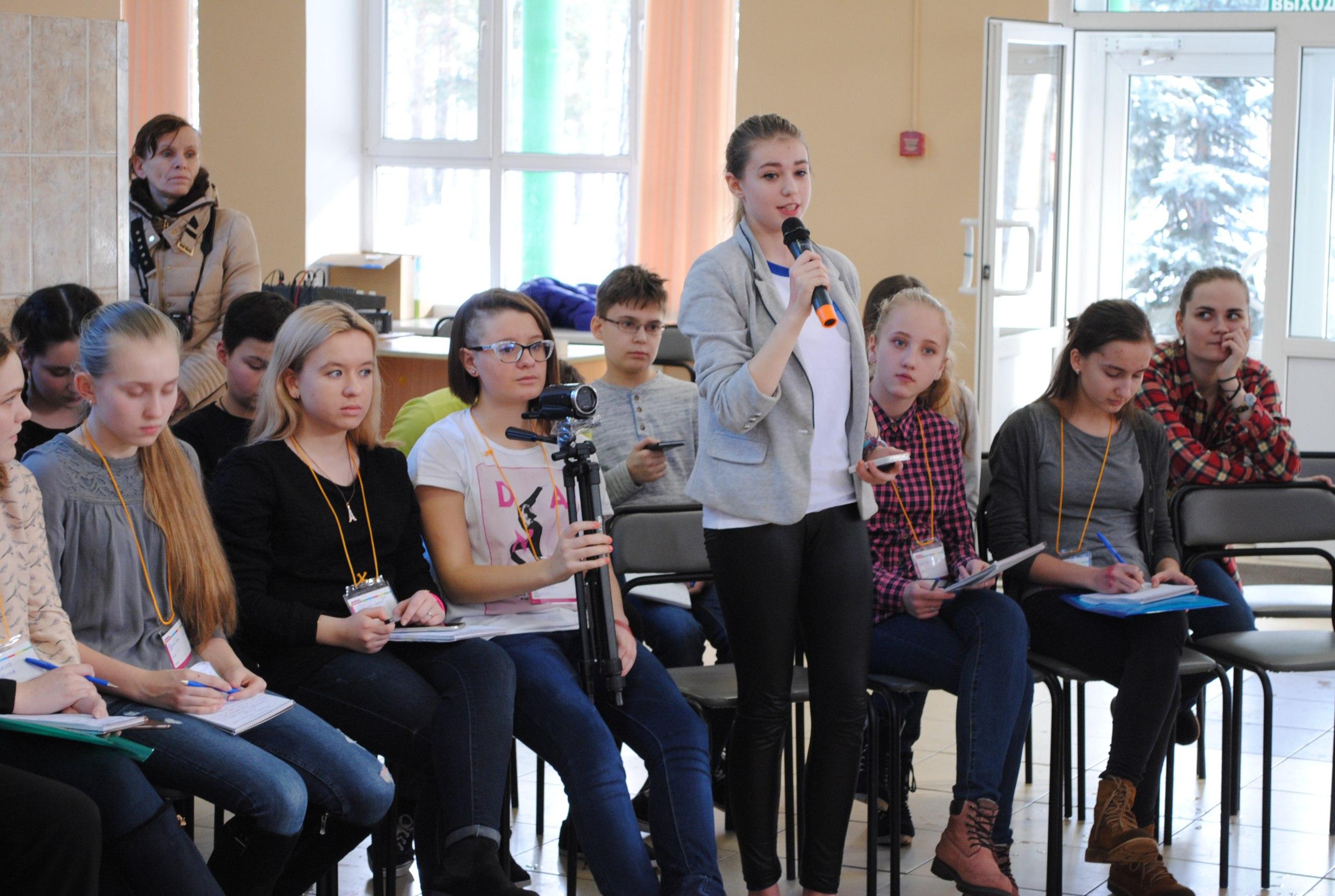 АНОНС! Областной конкурс «Юный журналист»
