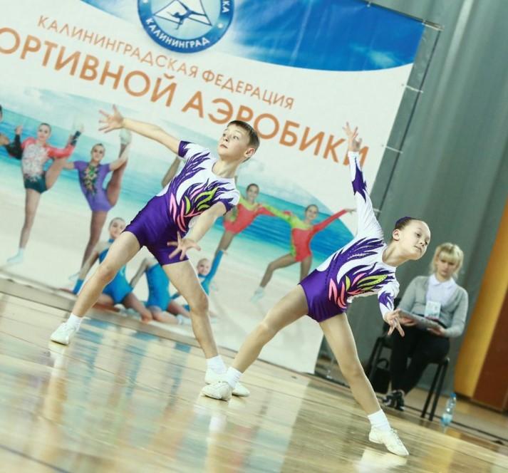 Грязнова Яна Егоров Максим Сланцы