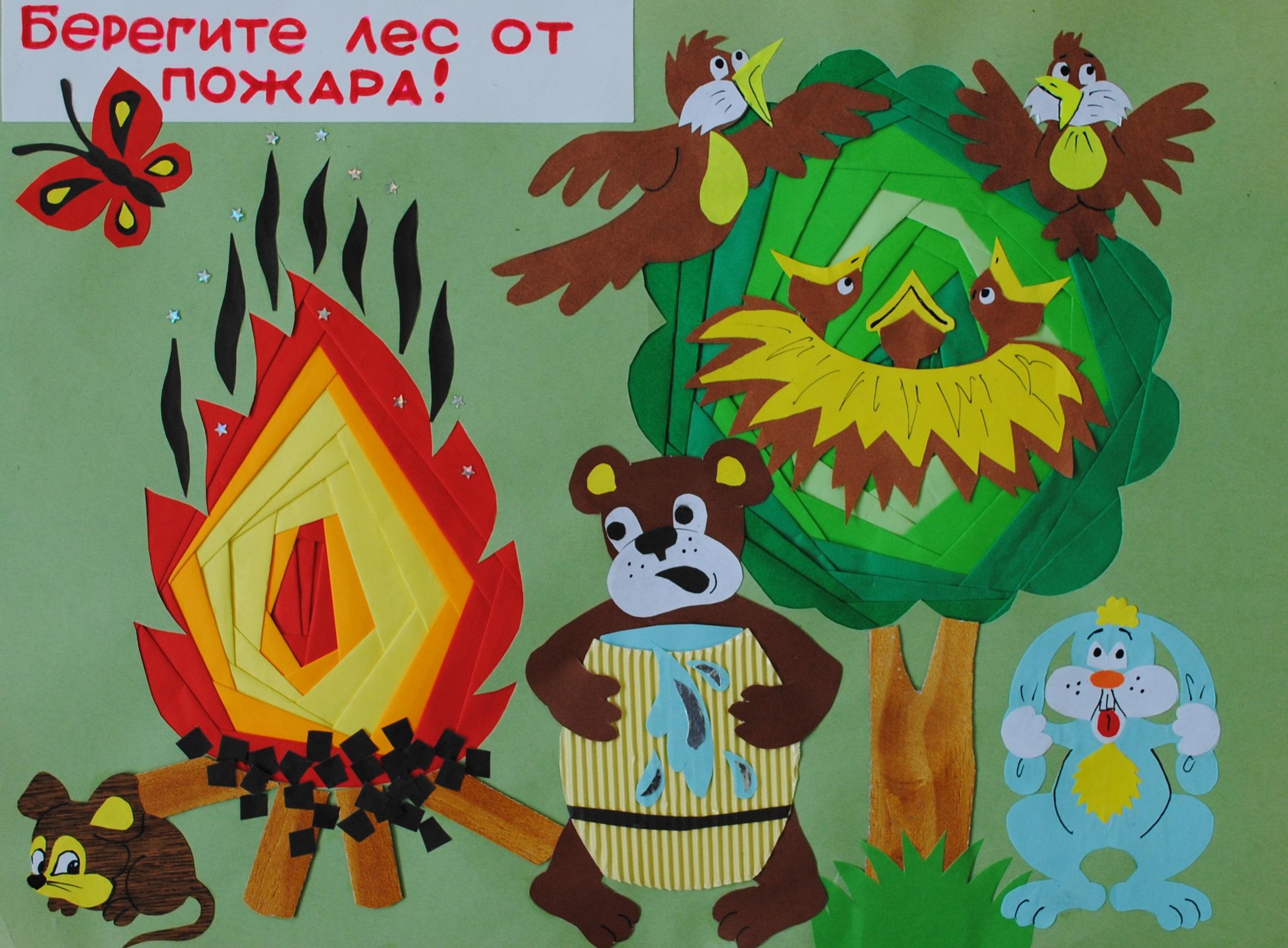 Областной конкурс слоганов по пожарной безопасности  «Это всем должно быть ясно, что шутить с огнем опасно»
