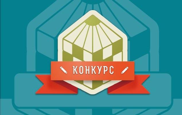 Всероссийский конкурс «Издательская деятельность в школе»