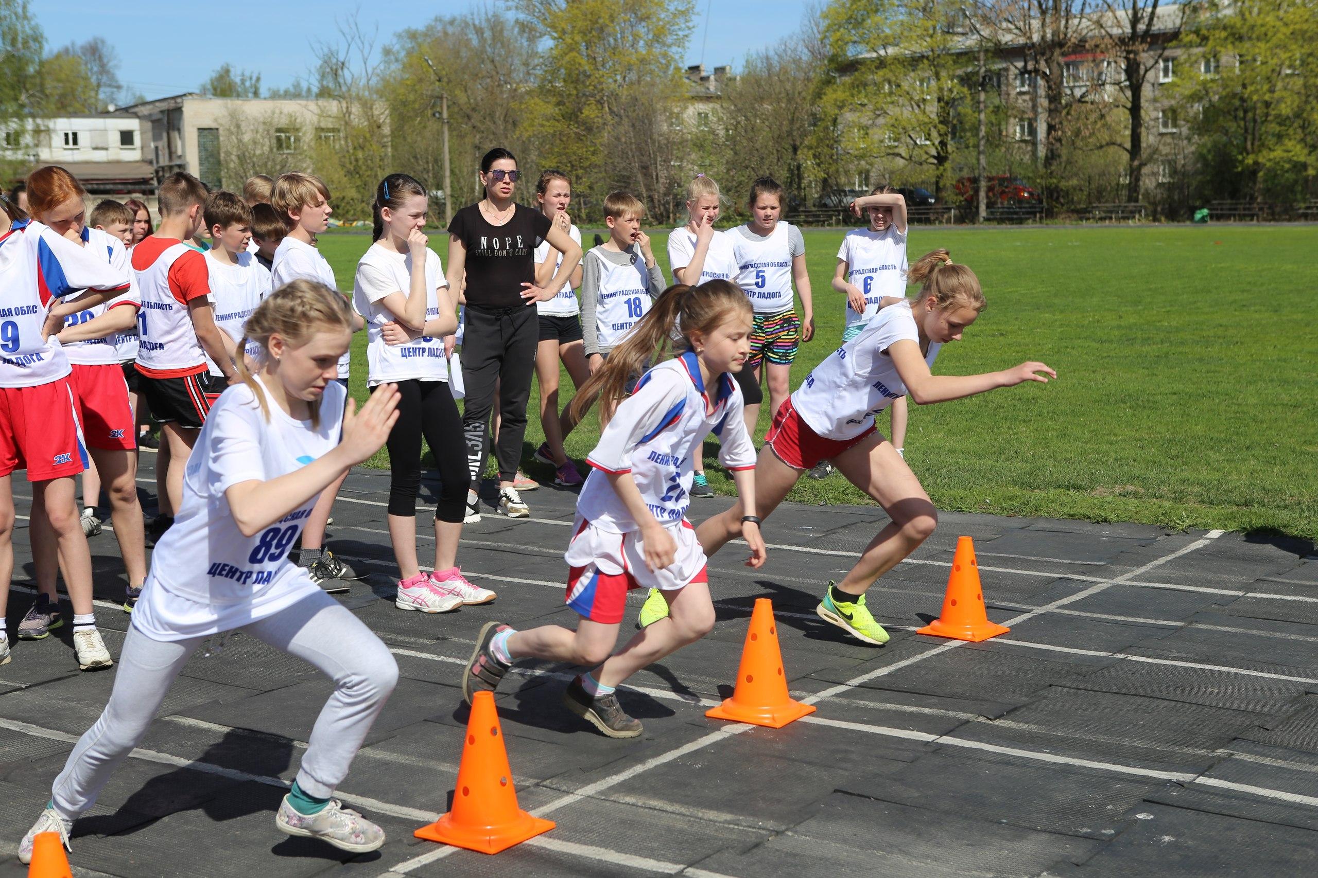 Региональный этап всероссийских спортивных игр школьников «Президентские спортивные игры»