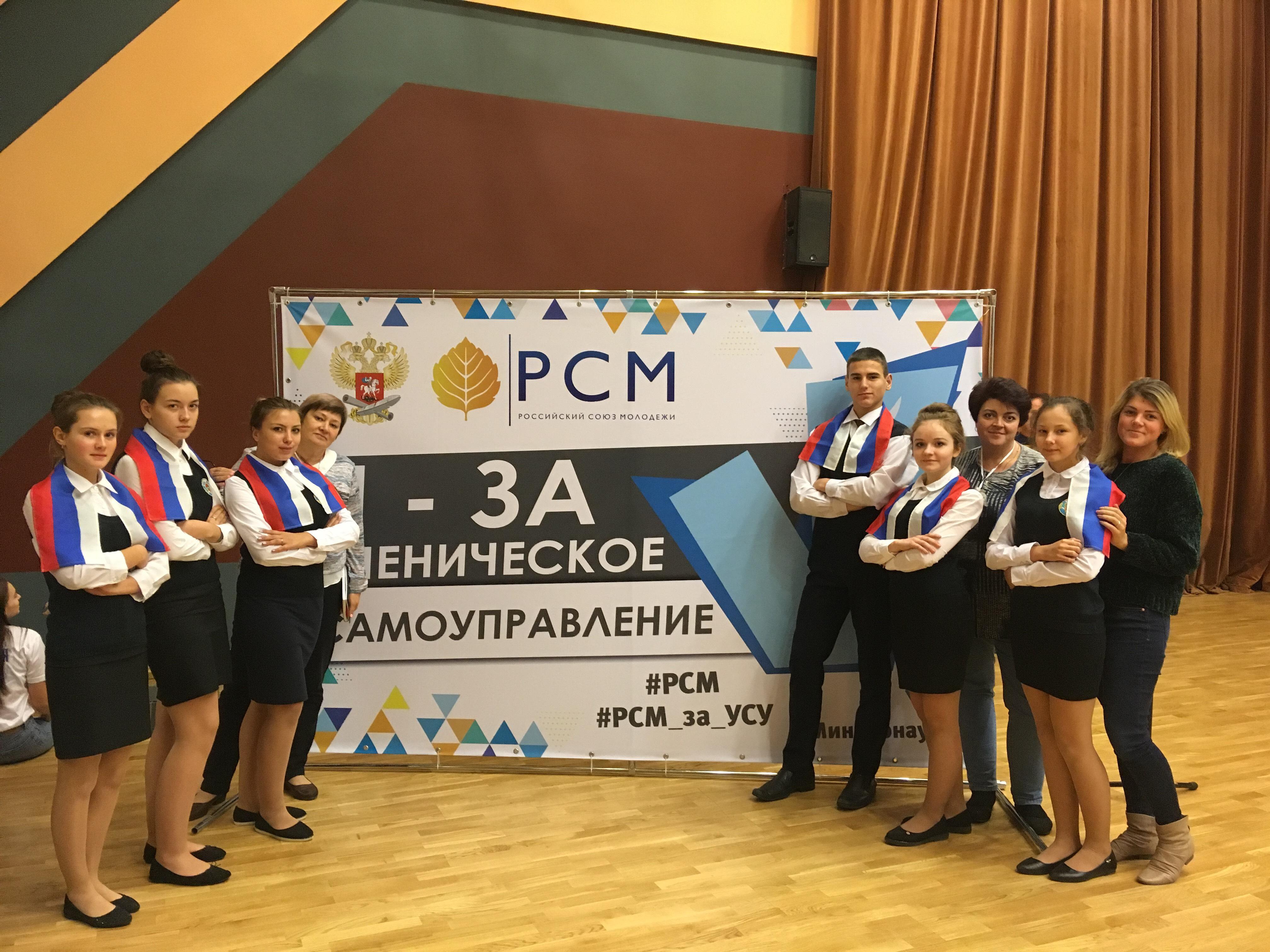 Ученическое самоуправление Кикеринской школы – в десятке лучших в России!