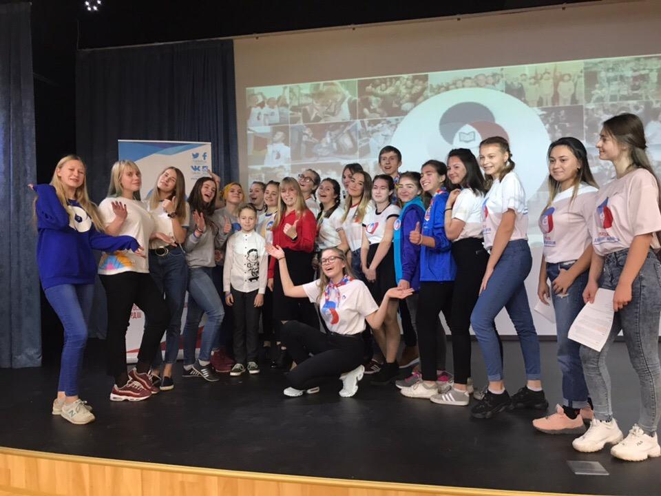 Лучшей командой РДШ Ленинградской области стала команда Соснового Бора