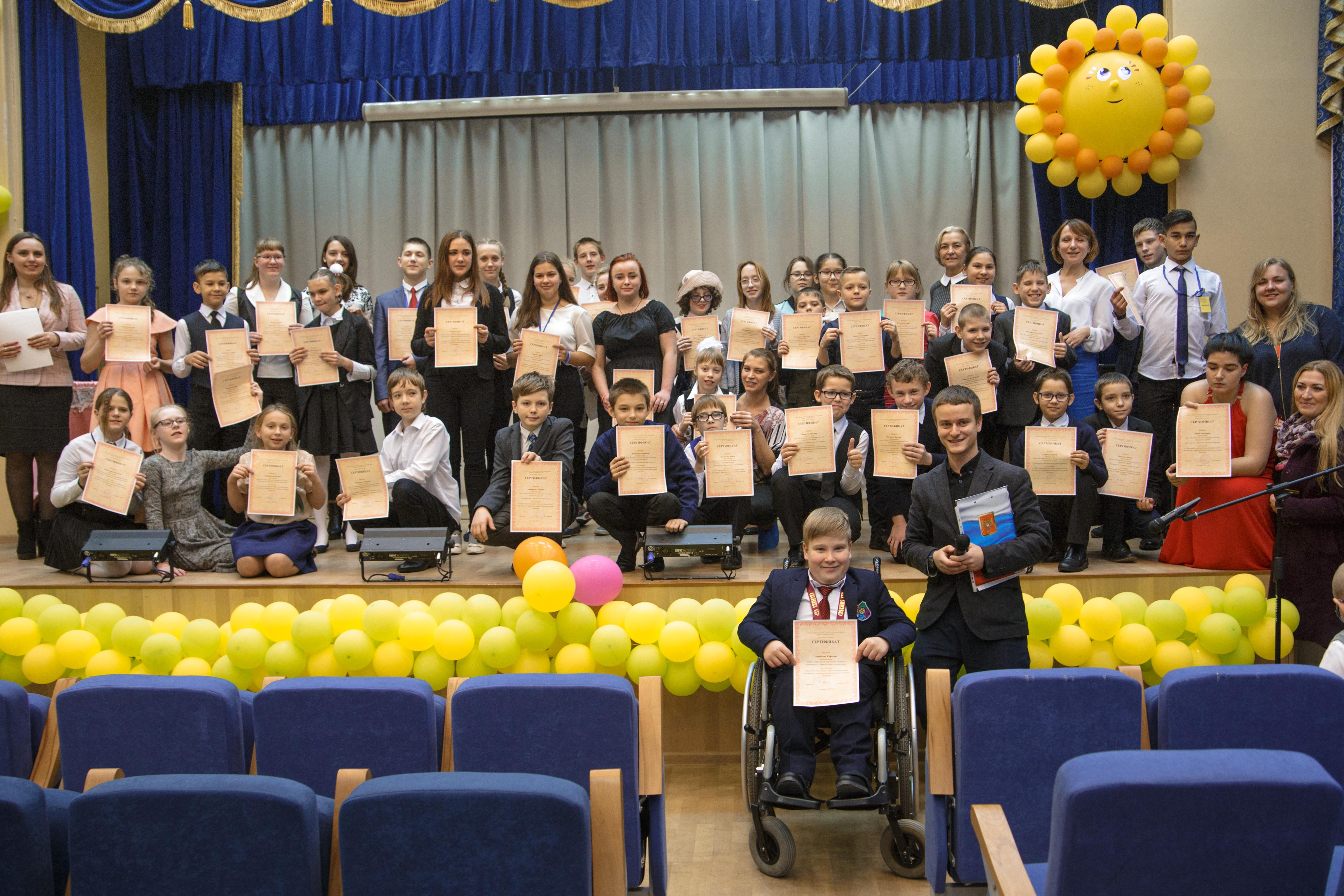 Итоги Областного конкурса юных журналистов для детей с ОВЗ