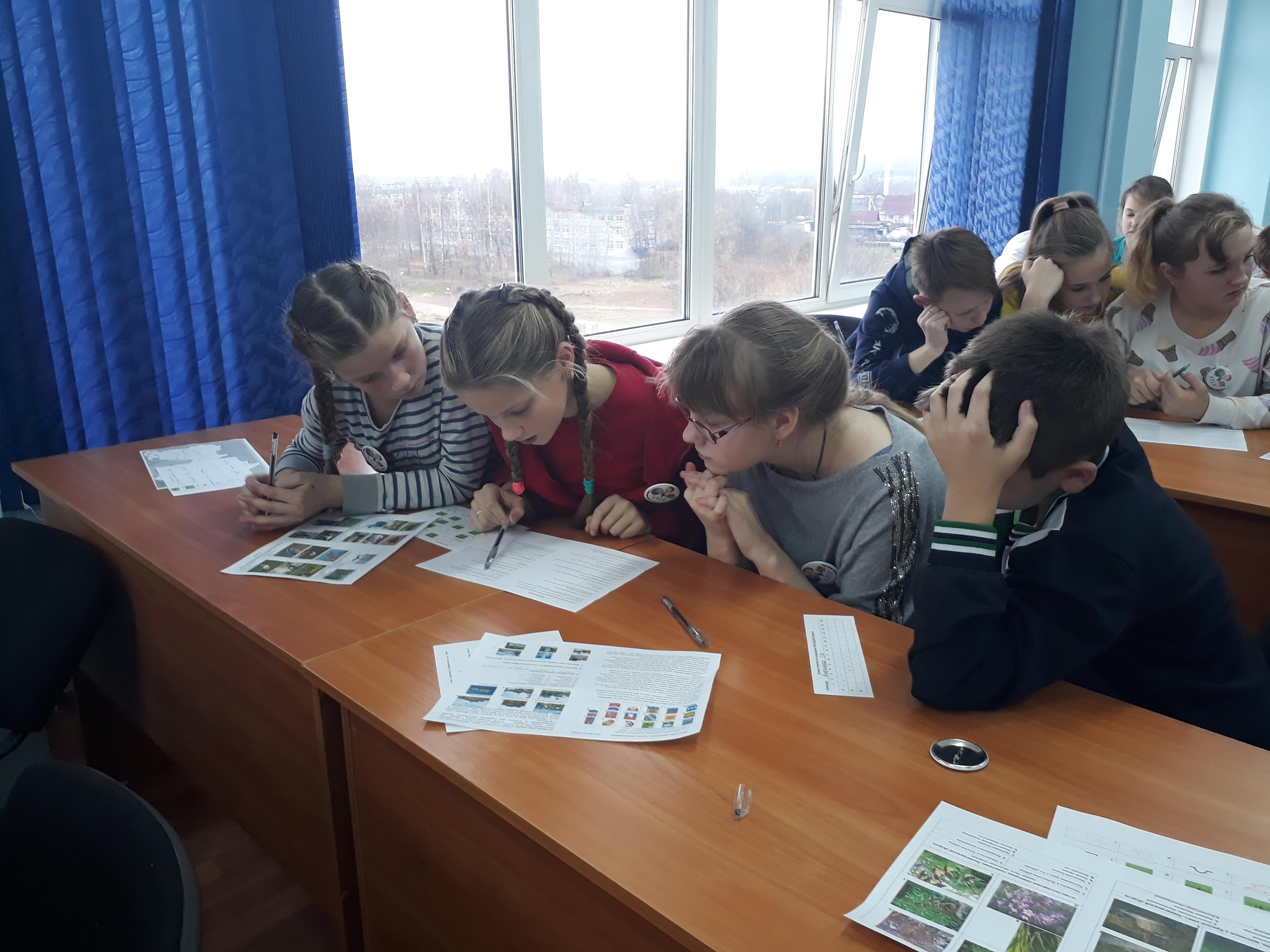 ИТОГИ XXIX Областной туристско-краеведческой Олимпиады школьников Ленинградской области