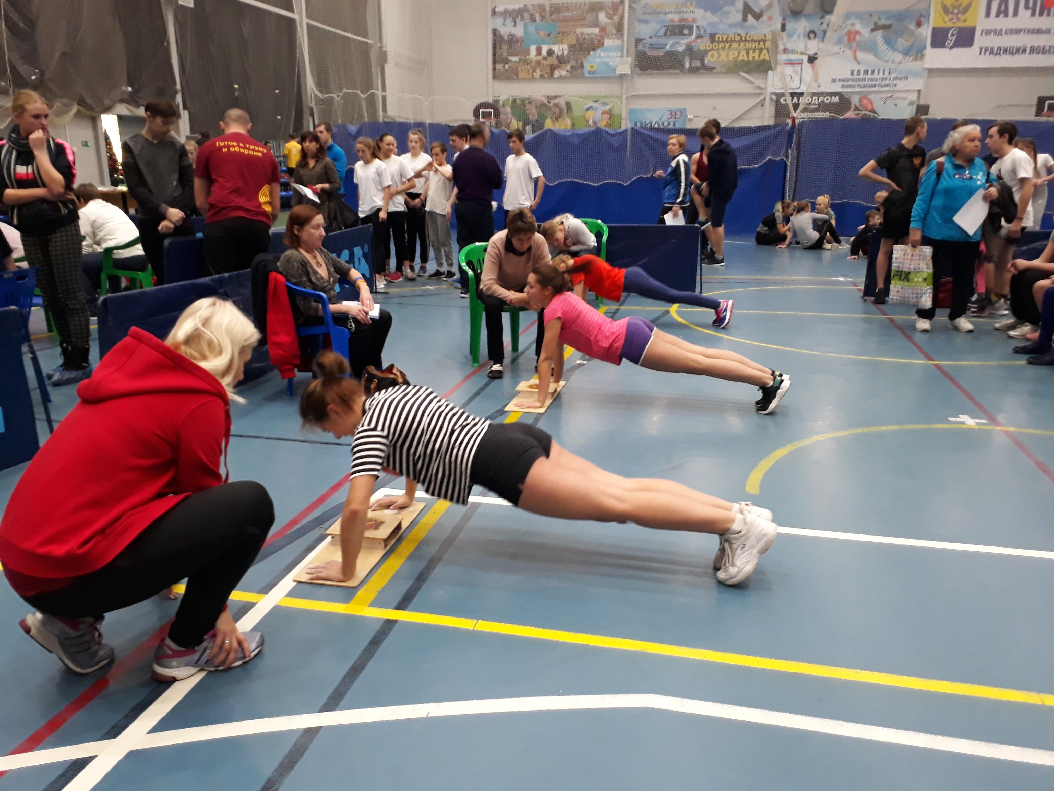 Итоги финальных соревнования по общей физической подготовке