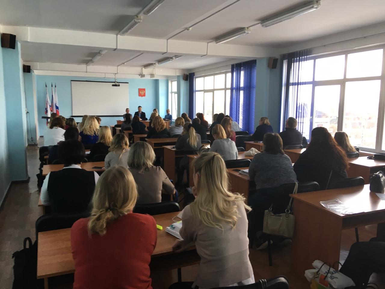 Совещание кураторов образовательных организаций, реализующих деятельность ООГДЮО «Российское движение школьников»