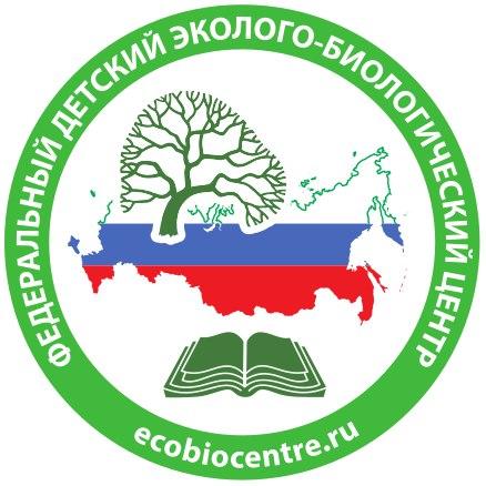 Итоги заочного этапа Всероссийского конкурса юных исследователей окружающей среды 2019
