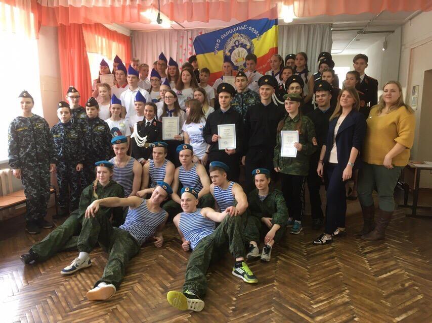 Итоги Слета по военно-патриотическому направлению Российского движения школьников