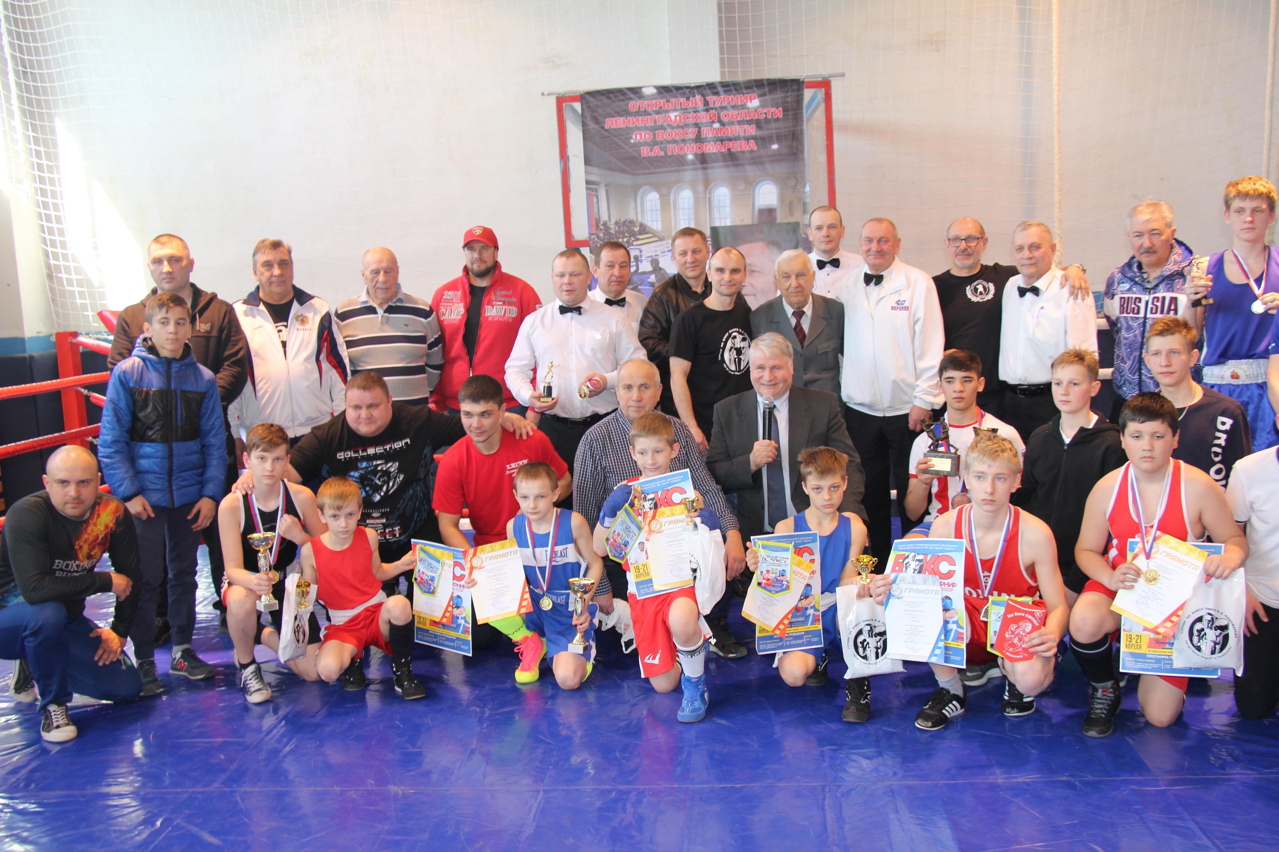 V открытый турнир по боксу  памяти В.А.Пономарёва