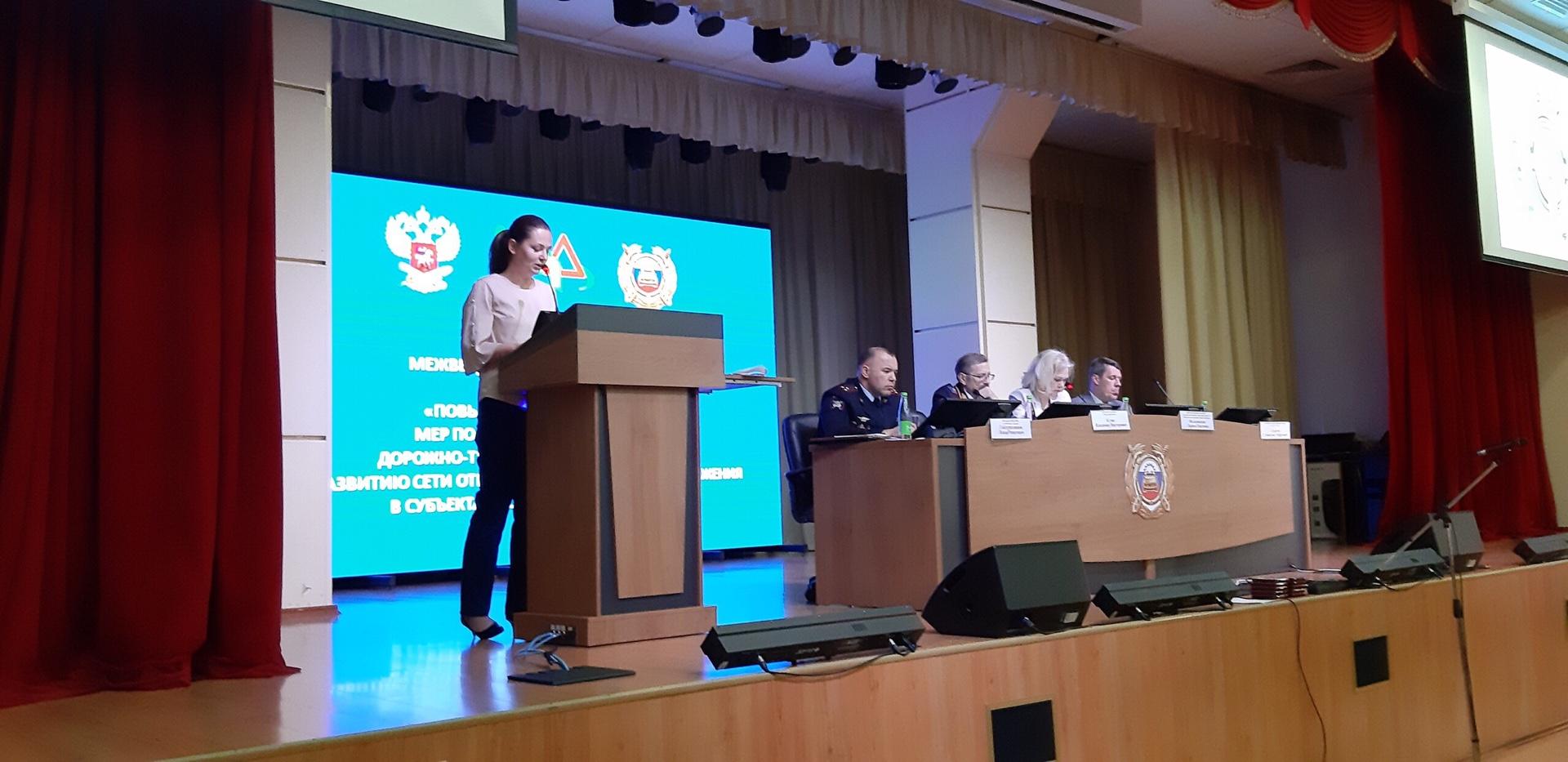 Межведомственное совещание  в рамках Всероссийского конкурса юных инспекторов движения «Безопасное колесо»