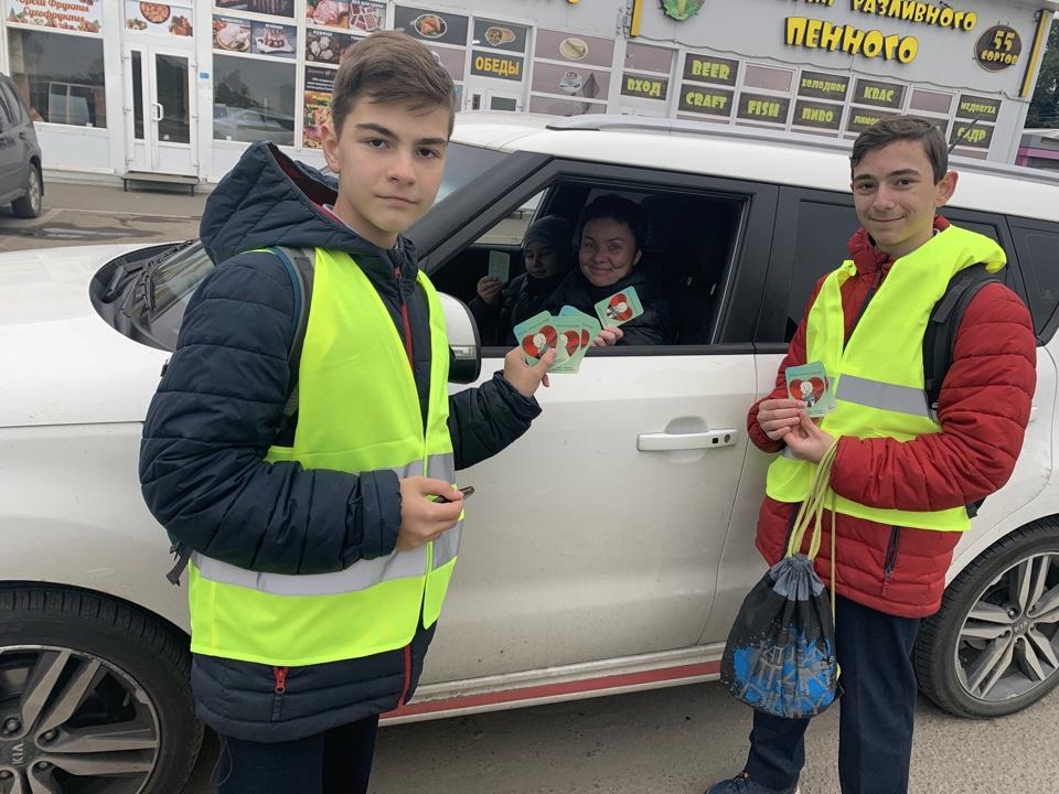 Итоги региональной акции «Ребенок — главный пассажир»
