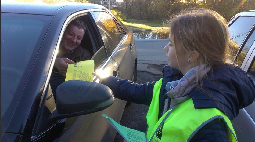 АНОНС: Региональная акция «Письмо водителю»