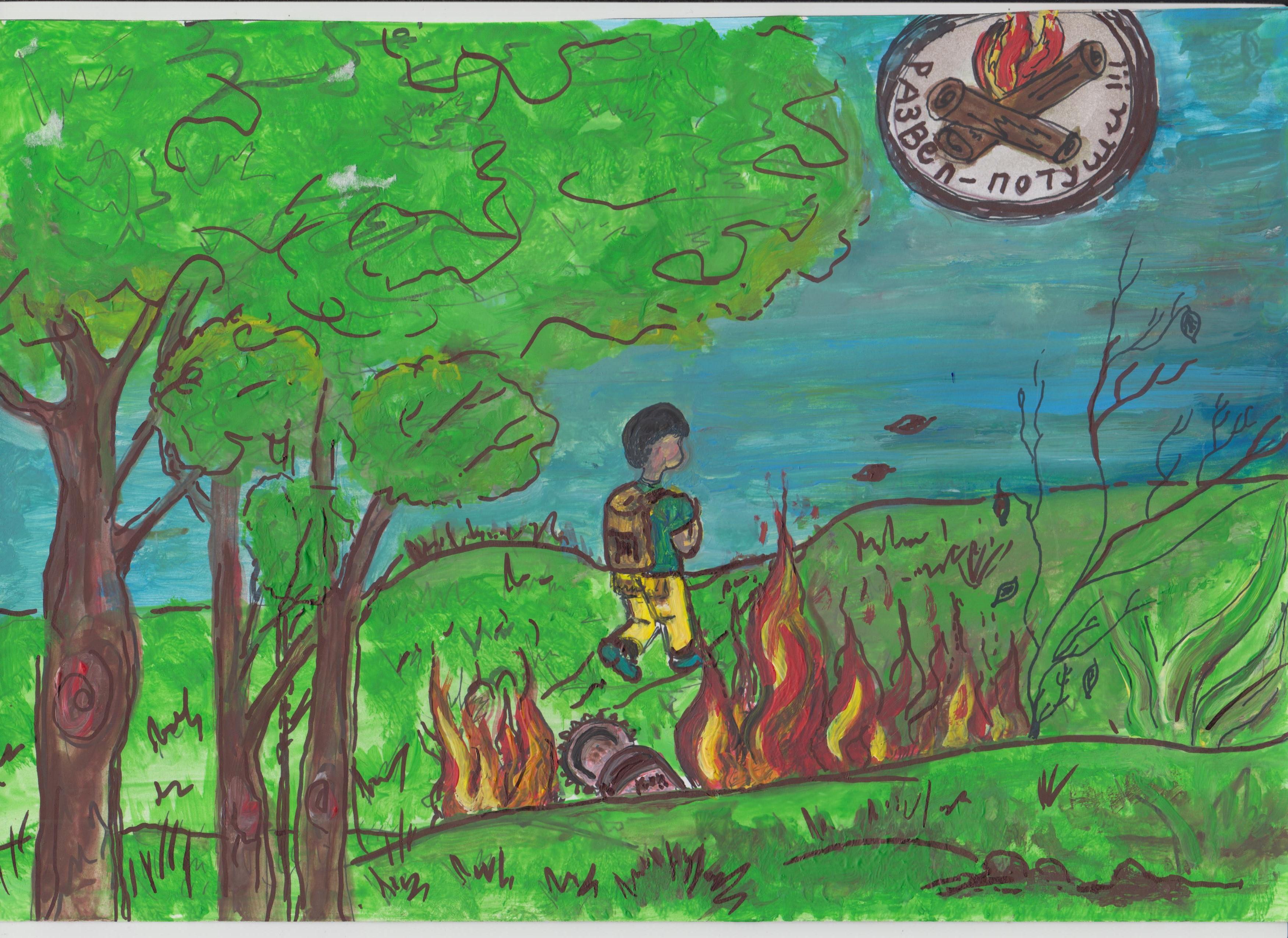 Конкурс эскизов этикеток для оформления спичечных коробков  «Злой огонь!»