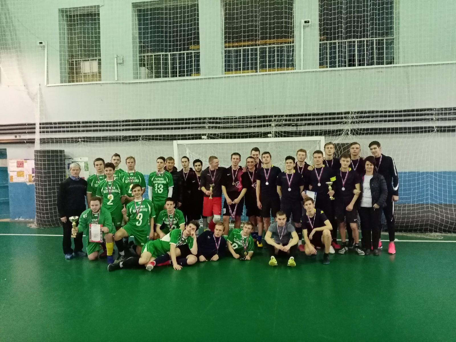 Финальные соревнования по мини-футболу, в рамках областной спартакиады учащихся профессиональных образовательных организаций Ленинградской области в 2019-2020 учебном году.