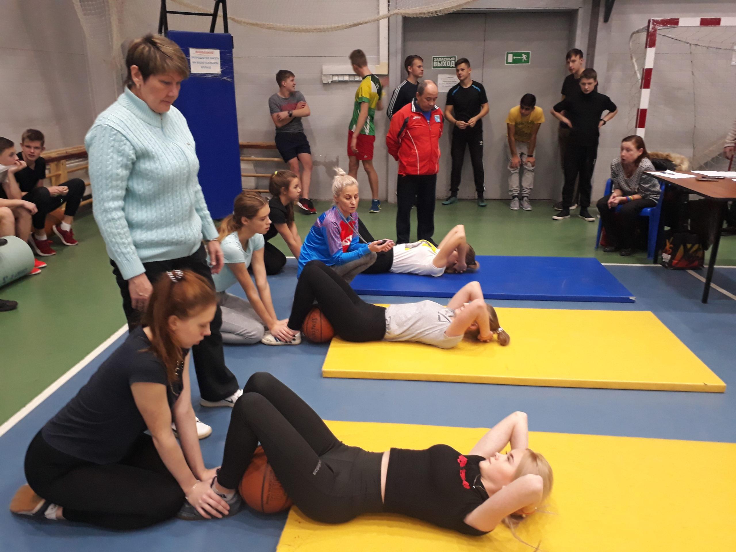 Финальные соревнования по общей физической подготовке