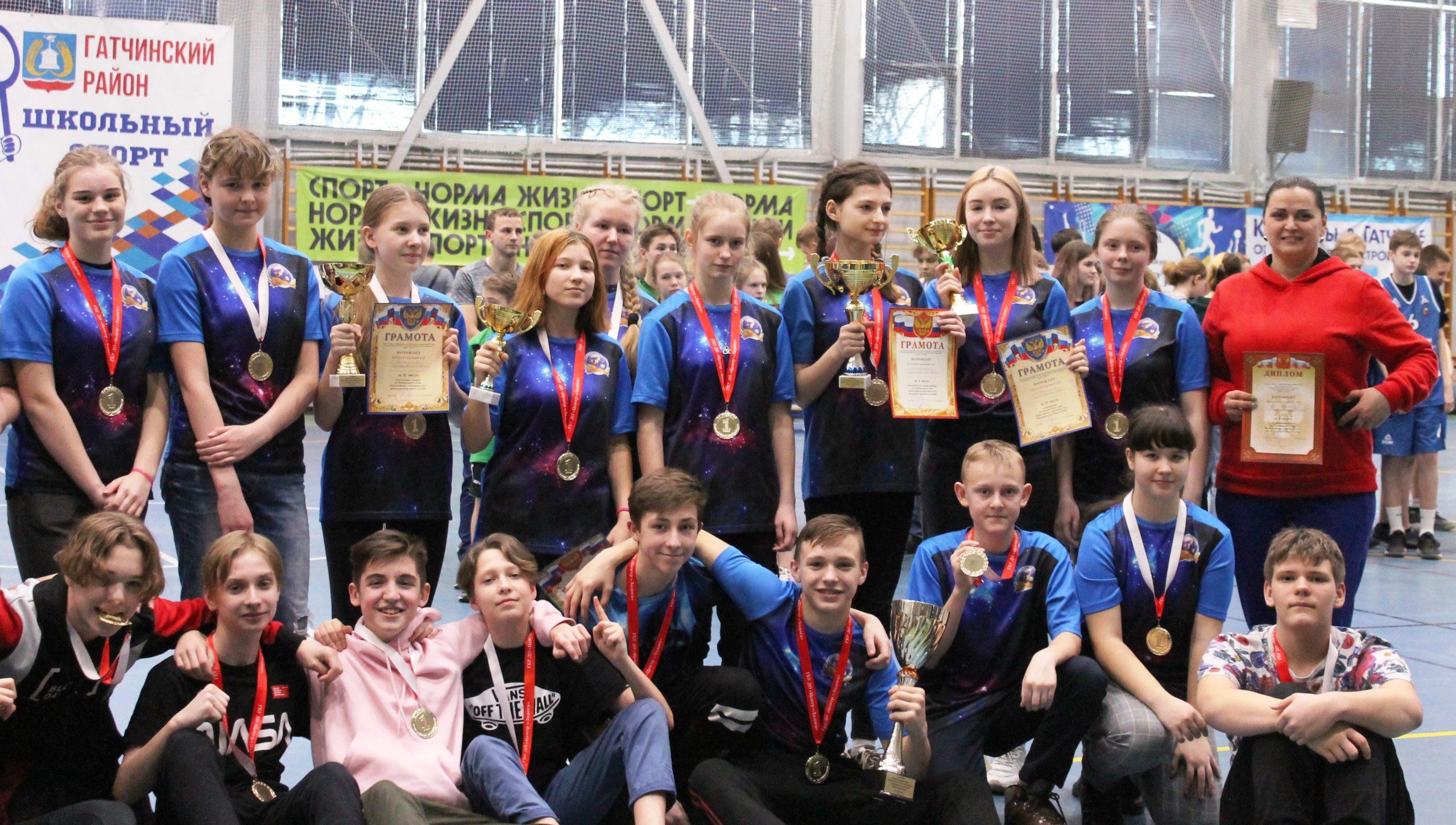 Региональный этап Всероссийских спортивных игр школьных спортивных клубов