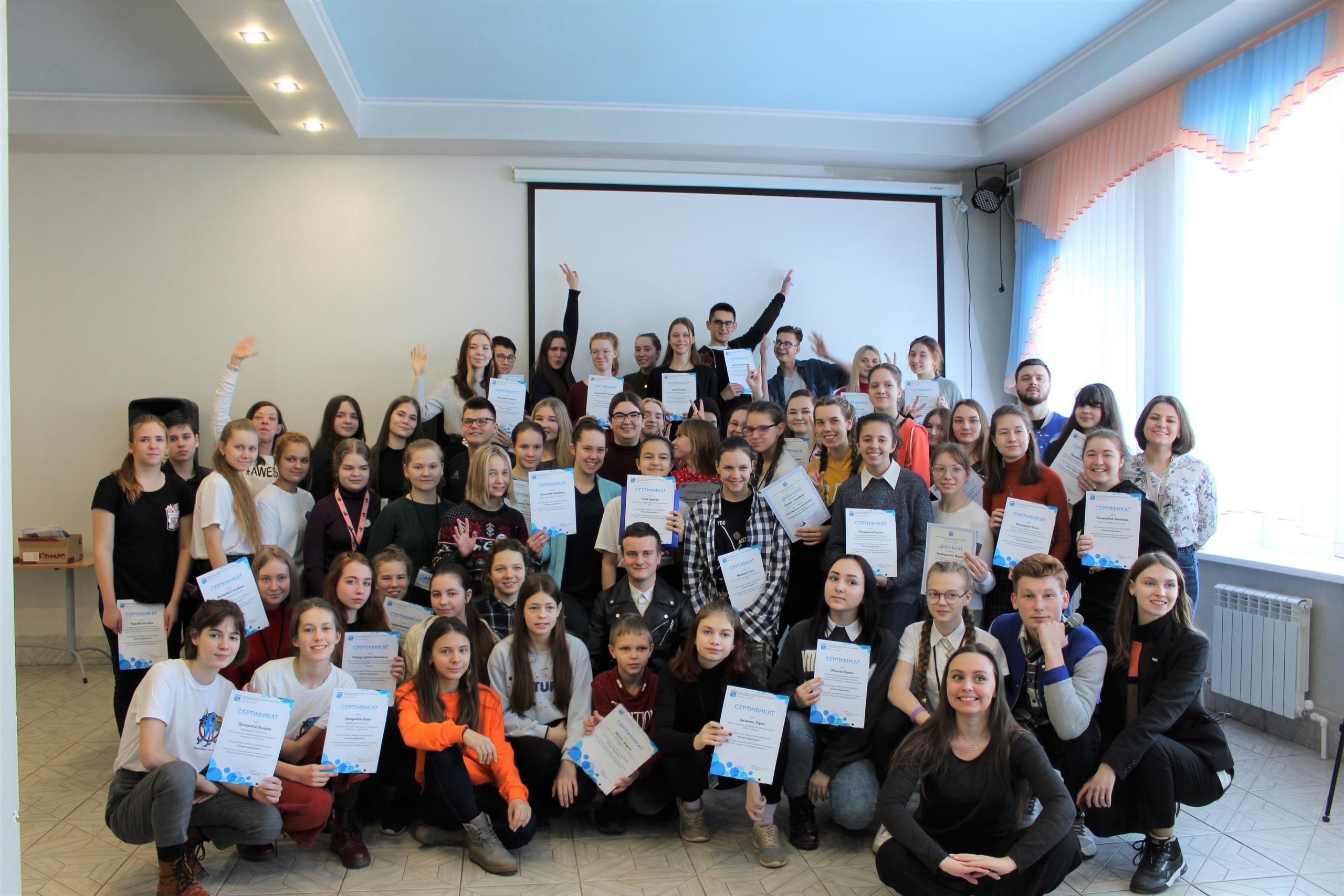 Итоги областного конкурса «Юный журналист»