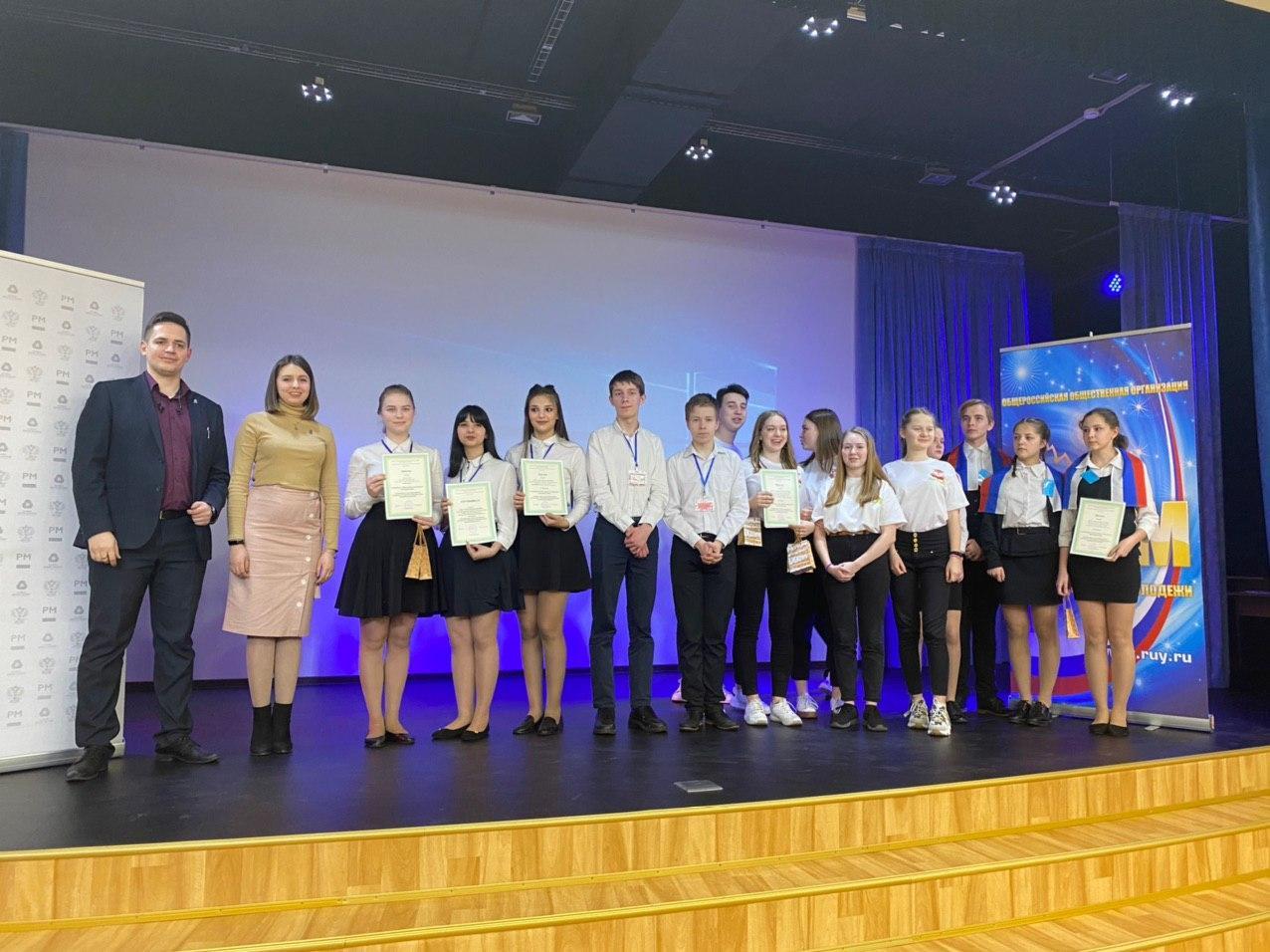 Итоги регионального этапа всероссийской программы  «Ученическое самоуправление 2020»