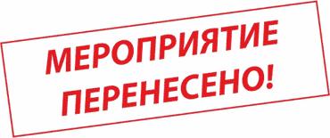 Анонс! Слет активистов РДШ по военно-патриотическому направлению