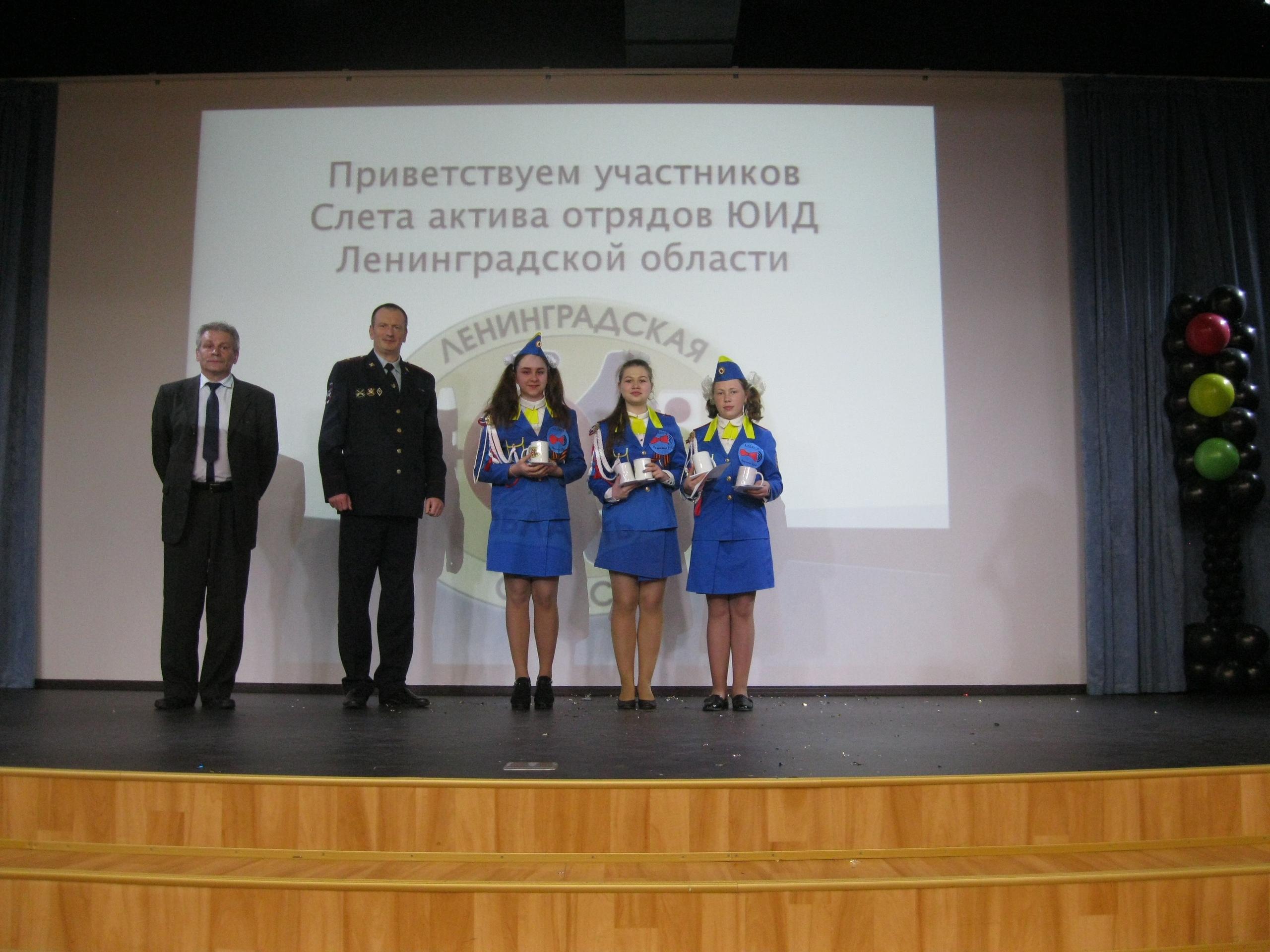 Анонс областного слета актива юных инспекторов движения Ленинградской области (включая награждение)