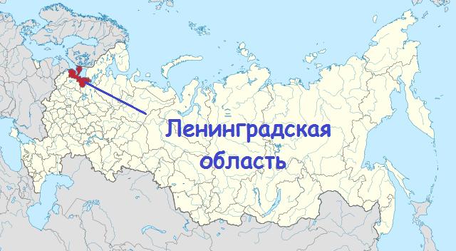 О проведении областной олимпиаде по краеведению  «Ленинградская земля»