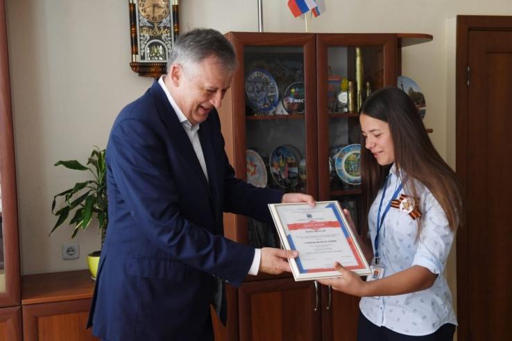 Награждение победителей регионального конкурса школьных сочинений и рисунков «Моя семья в годы войны»