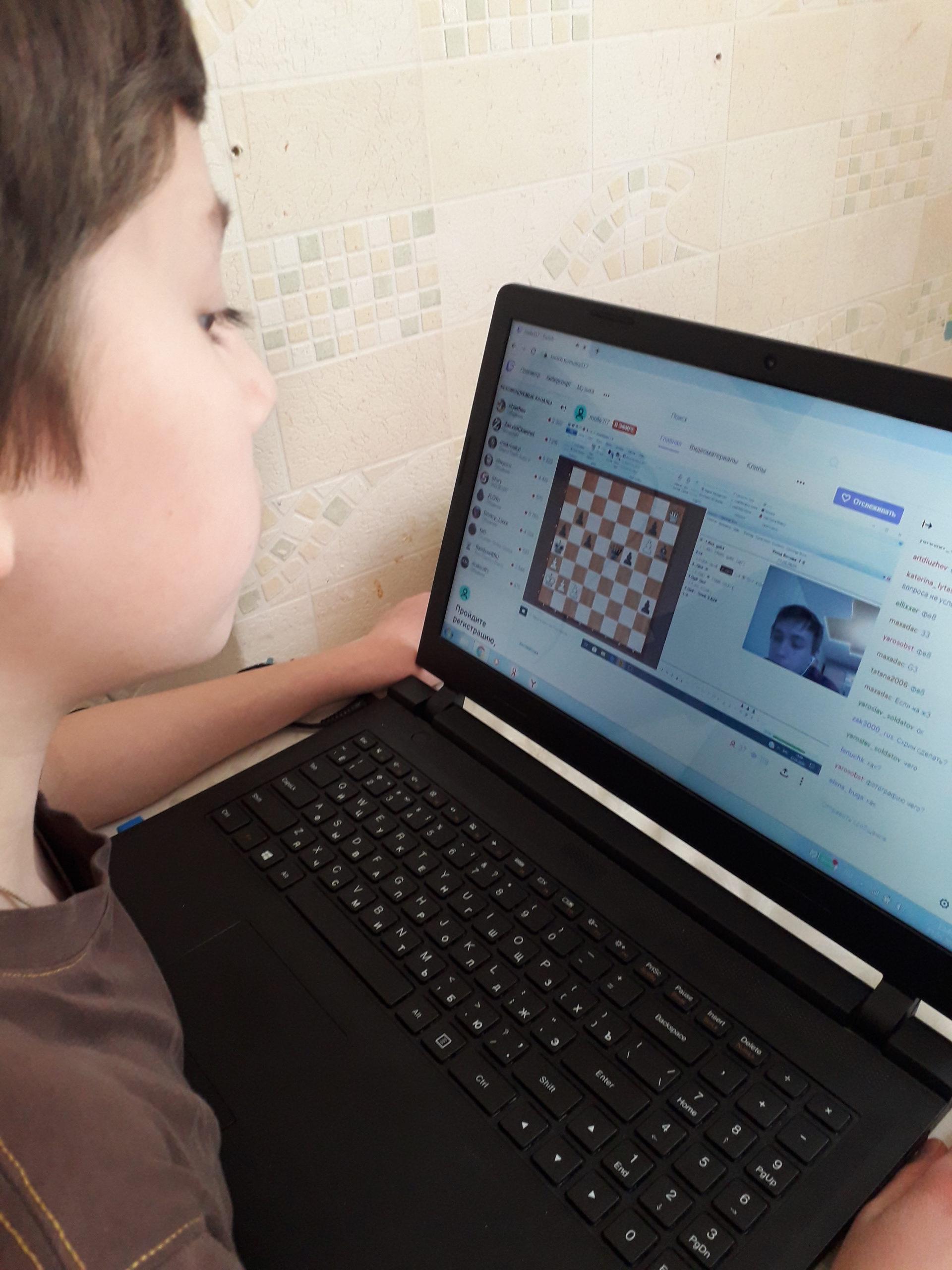 Шахматный турнир для детей с ОВЗ в рамках проекта «Этот разноцветный мир»