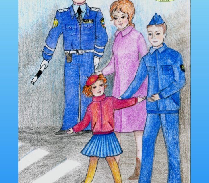 Региональная акция, направленная на профилактику детского дорожно-транспортного травматизма «Мы вместе за безопасность на дорогах»