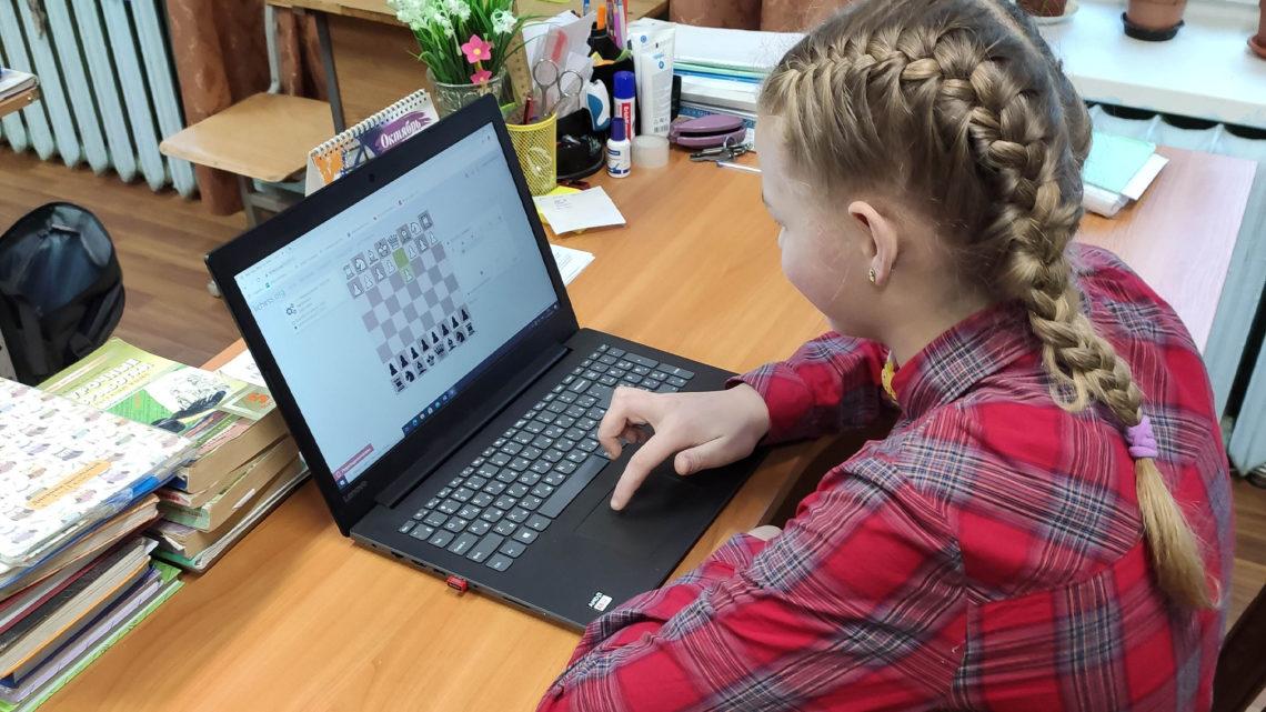 Дистанционный интернет-турнир по шахматам «Точка роста»