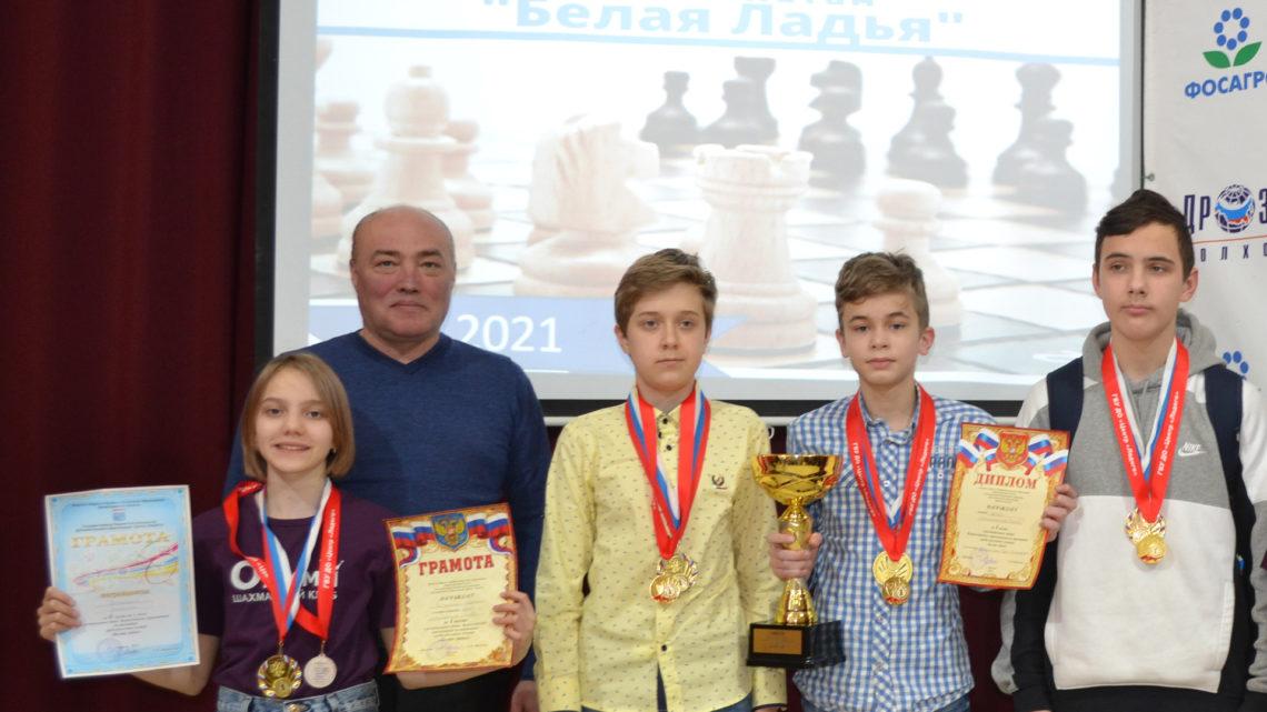 III (региональный) этап открытых Всероссийских соревнований по шахматам «Белая ладья»