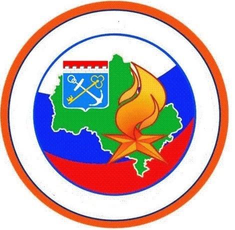 Информация о проведении областного Смотра-конкурса музеев образовательных организаций Ленинградской области.