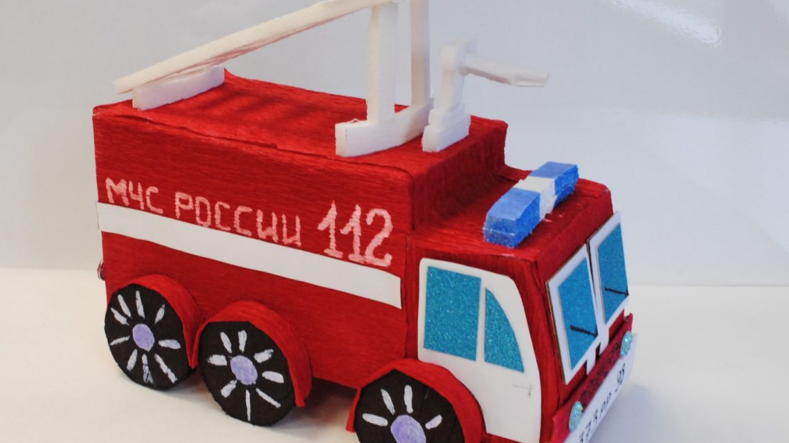 Региональный этап XVI Всероссийского конкурса детско-юношеского творчества по пожарной безопасности «Неопалимая купина»