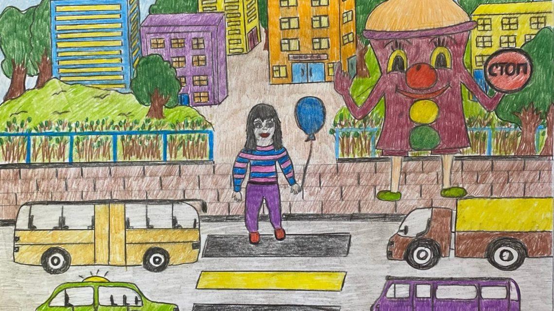Итоги конкурса детско-юношеского творчества «Для всех без исключений есть правила движения» для детей с ОВЗ в рамках проекта «Этот разноцветный мир»