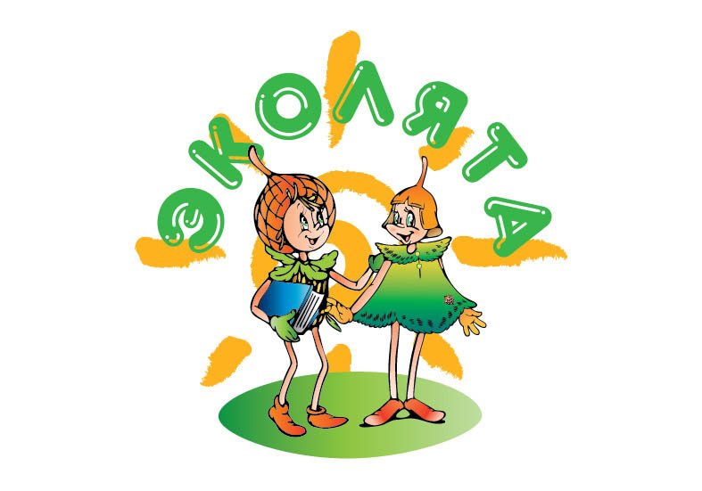 Анонс Всероссийского конкурса детского рисунка «Эколята – друзья и защитники Природы»