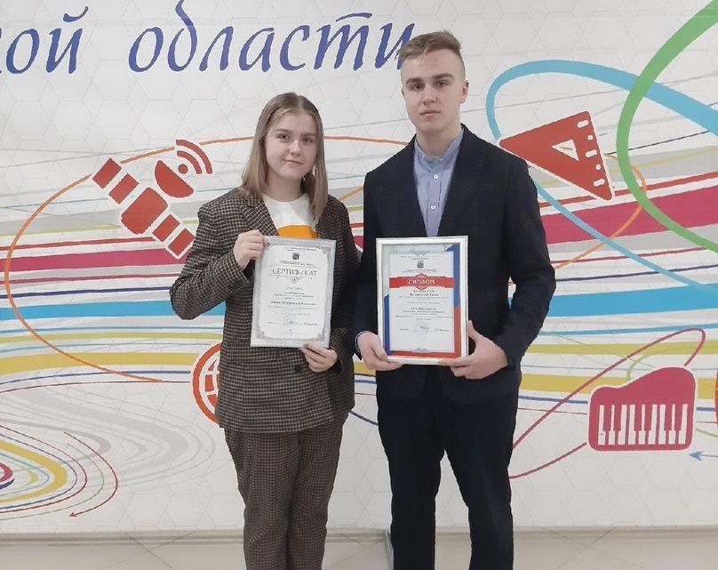 Итоги регионального этапа Российского национального юниорского водного конкурса – 2021