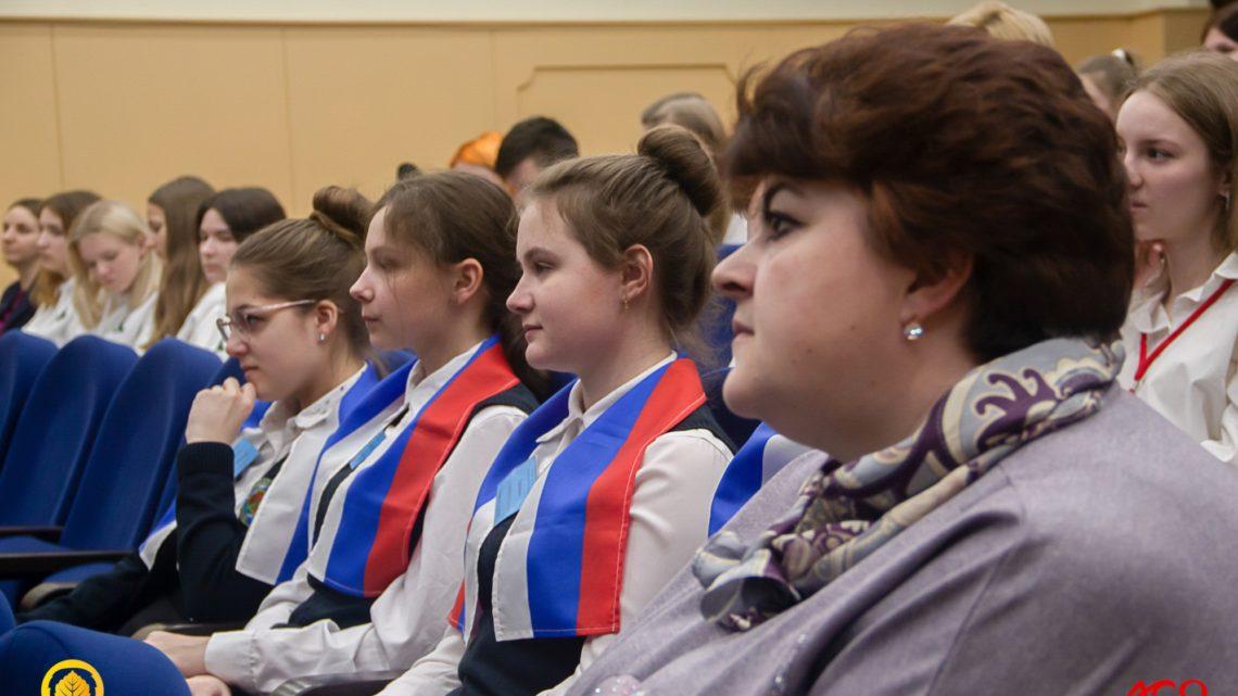 Итоги регионального и федерального этапов всероссийской программы «Ученическое самоуправление 2021»