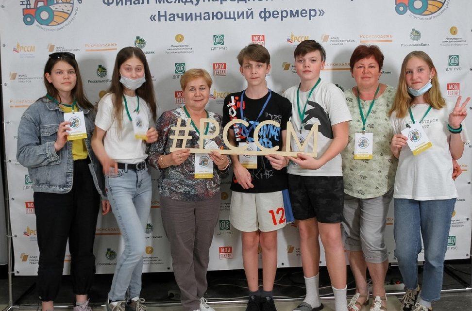 Ленинградская область стала абсолютным чемпионом в Международном конкурсе бизнес-проектов «Начинающий фермер»!