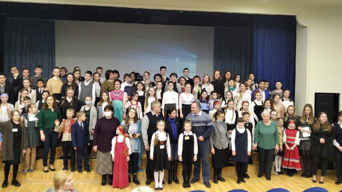 Региональный этап Всероссийского конкурса юных экскурсоводов